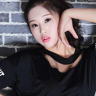 nang-mui-han-quoc