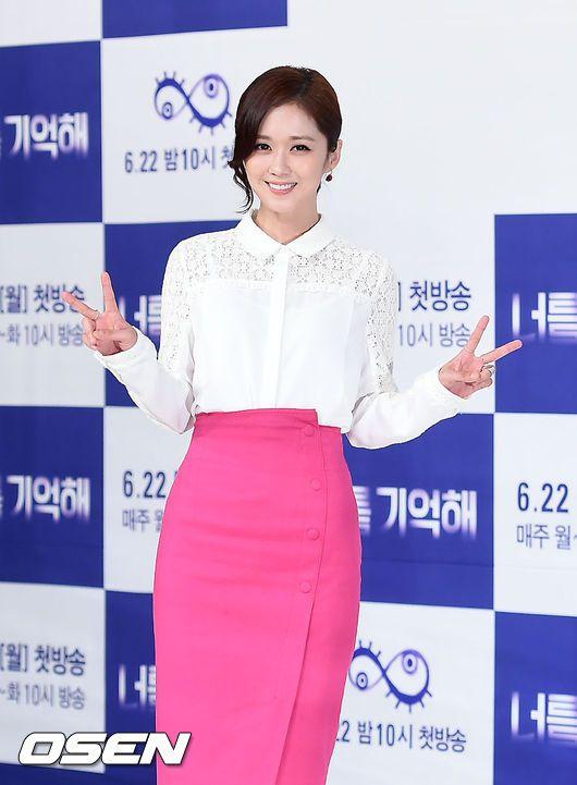 ve-dep-khong-tuoi-cua-jang-na-ra5 Jang Nara 34 tuổi vẫn tươi trẻ như thiếu nữ 20